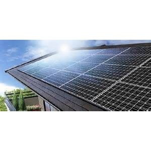Qセルズ 太陽光 発電 システム 参考プラン 3.96kwh 変更OK 見積無料 屋根形状不問 1kw 199,980円均一提供 1kwからご注文OK|1885