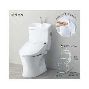 TOTO トイレ ピュアレスト QR CS230BP + SH233BA 組み合わせ便器|1885
