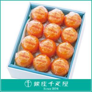 お中元 御中元 千疋屋 ギフト フルーツ 銀座千疋屋 オレンジ詰合せ12個入|1894ginza-sembikiya