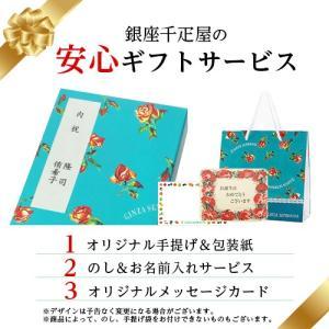 バレンタイン 2018 果物 ギフト お取り寄せ 銀座千疋屋 Gift バナナ10本入|1894ginza-sembikiya|04
