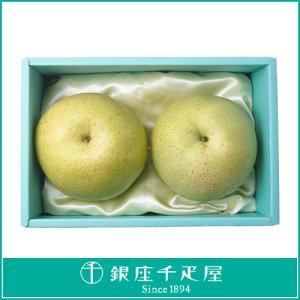 かおり梨 2個