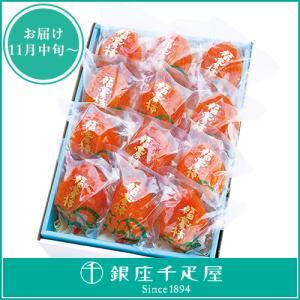 お歳暮 御歳暮 ギフト 人気 果物 詰め合わせ フルーツ 2017 Gift 贈り物 福蜜柿12個入 No28|1894ginza-sembikiya