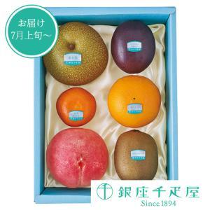 お歳暮 御歳暮 ギフト 人気 果物 詰め合わせ フルーツ 2017 Gift 贈り物 果物詰合せ(冬)No23|1894ginza-sembikiya