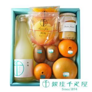 千疋屋 御歳暮 お歳暮 ギフト 人気 果物 詰め合わせ フルーツ 2017 Gift 贈り物 果物・食料品詰合せ|1894ginza-sembikiya