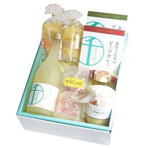ホワイトデー 2018 スイーツ ギフト お取り寄せ 銀座千疋屋 Gift お菓子 銀座グロッサリーセレクションA|1894ginza-sembikiya