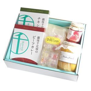ホワイトデー 2018 スイーツ ギフト お取り寄せ 銀座千疋屋 Gift お菓子 銀座グロッサリーセレクションB|1894ginza-sembikiya