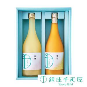 ・オリジナル果汁×2本 ※自由に組み合わせ(ぶどう、ルレクチェ、りんご、みかん/各720ml)  関...