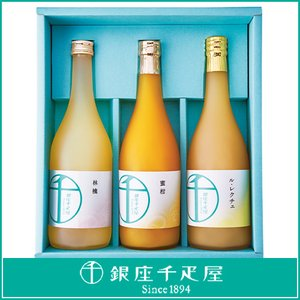 内祝い 出産 お返し ジュース 詰め合わせ ギフト Gift 銀座千疋屋 オリジナル果汁3本入り (自由に組み合わせ)|1894ginza-sembikiya