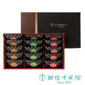 千疋屋 スイーツ チョコレート ギフト 詰め合わせ お取り寄せ 銀座千疋屋 Gift お菓子 銀座ミルフィーユ15ヶ入|1894ginza-sembikiya