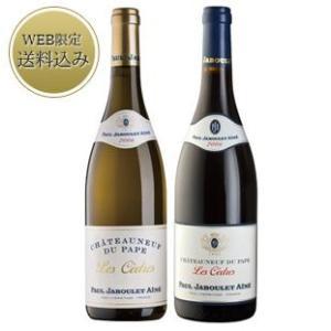 ホワイトデー 2018 ワイン ギフト セット 結婚祝い お取り寄せ 銀座千疋屋 Gift ポールジャブレエネ・シャトーヌフデパブ|1894ginza-sembikiya