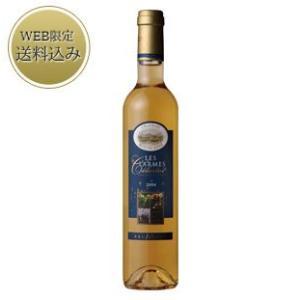 ホワイトデー 2018 ワイン ギフト セット 結婚祝い お取り寄せ 銀座千疋屋 Gift アラン・ブリュモン・ラルムセレスト(銀座マロンプリン付き)|1894ginza-sembikiya