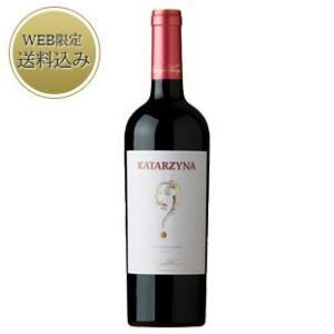 御歳暮 お歳暮 ワイン wine 赤ワイン セット ギフト 結婚祝い 送料無料 Gift 銀座千疋屋 カタルジーナ クエスチョンマーク、銀座マロンプリン1個|1894ginza-sembikiya