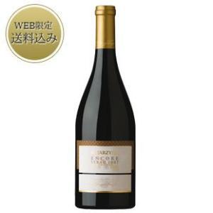 御歳暮 お歳暮 ワイン wine 赤ワイン セット ギフト 結婚祝い 送料無料 Gift 銀座千疋屋 カタルジーナ アンコール・シラー、銀座マロンプリン1個|1894ginza-sembikiya