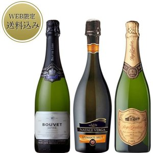 ホワイトデー 2018 ワイン ギフト セット 結婚祝い お取り寄せ 銀座千疋屋 Gift スパークリングワイン3本セット|1894ginza-sembikiya