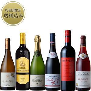 ホワイトデー 2018 ワイン ギフト セット 結婚祝い お取り寄せ 銀座千疋屋 Gift フランス周遊ワイン6本セット|1894ginza-sembikiya