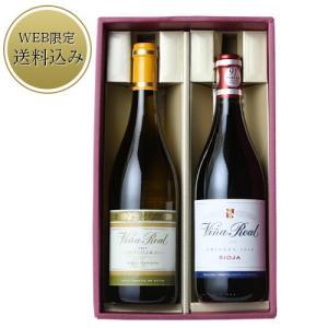 ワイン wine 赤ワイン セット ギフト 結婚祝い Gift 銀座千疋屋 クネ・ワイン紅白セット 1894ginza-sembikiya
