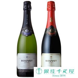ホワイトデー 2018 ワイン ギフト セット 結婚祝い お取り寄せ 銀座千疋屋 Gift ブヴェ・ラデュベ紅白スパークリング2本セット|1894ginza-sembikiya