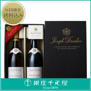 ホワイトデー 2018 ワイン ギフト セット 結婚祝い お取り寄せ 銀座千疋屋 Gift ドルーアン紅白セット|1894ginza-sembikiya