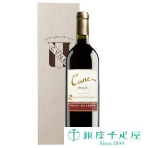 千疋屋 父の日 ギフト 2018 ワイン ギフトランキング 銀座千疋屋 クネ グラン・レセルバ(木箱付) 1894ginza-sembikiya