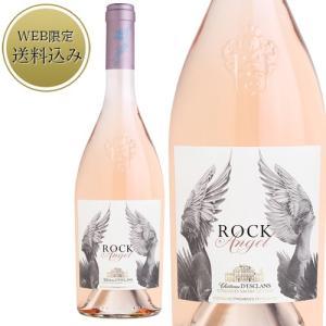 ホワイトデー 2018 ワイン ギフト セット 結婚祝い お取り寄せ 銀座千疋屋 Gift シャトー デスクラン ロック エンジェル|1894ginza-sembikiya