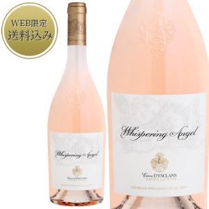 ホワイトデー 2018 ワイン ギフト セット 結婚祝い お取り寄せ 銀座千疋屋 Gift シャトー デスクラン ウィスパリング エンジェル|1894ginza-sembikiya
