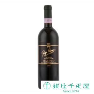 千疋屋 ワイン ギフト セット 結婚祝い お取り寄せ 銀座千疋屋 Gift ジジ・ロッソバローロ|1894ginza-sembikiya