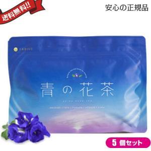 甜茶 蝶豆 ティーバッグ 青の花茶 30包 ファビウス 5袋セット 18k18k