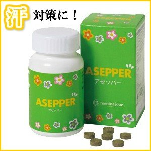 アセッパー 90粒 asepper