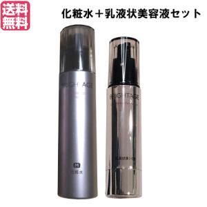 化粧水 乳液 セット ブライトエイジ 化粧水120ml+乳液状美容液40g 医薬部外品 セット