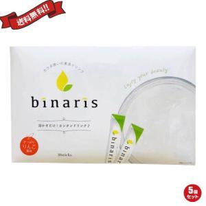 乳酸菌 サプリ ダイエット ビナリス 30包 5個セット|18k18k