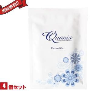 ヒアルロン酸 ほうれい線 パック 美容液 クオニス ダーマフィラー 1袋2枚入り 4袋セット|18k18k