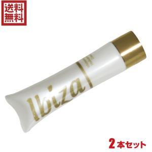 イビサクリーム 35g 医薬部外品 2個セット|18k18k