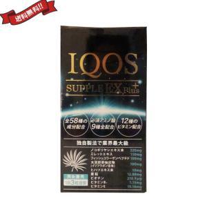 ノコギリヤシ サプリ ビオチン イクオスサプリEXプラス 90粒 2個セット 18k18k