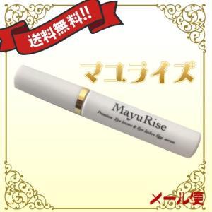マユライズ 4ml|18k18k
