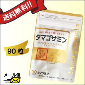 タマゴサミン 90粒|18k18k