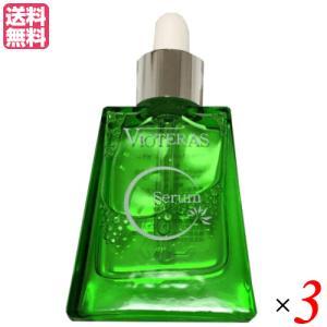 美容液 コエンザイムQ10 ビタミンC ヴィオテラス C セラム 20ml 3本セット