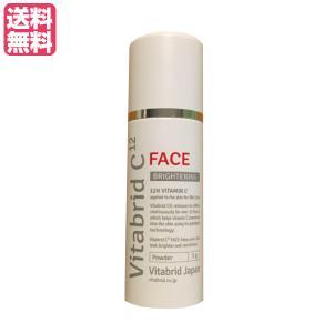 韓国コスメ スキンケア 潤いマスク ビタブリッドC フェイス ブライトニング 3g|18k18k