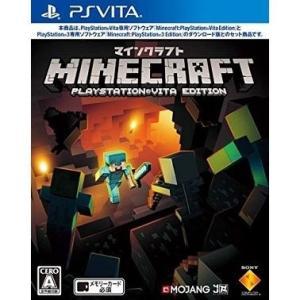 PSVita マインクラフト(PS3マインクラフトダウンロード版プロダクトコード同梱)【新品】