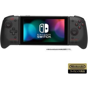 Switch グリップコントローラー for Nintendo Switch クリアブラック(2020年11月12日発売)(ネコポス便不可)【新品】|1932