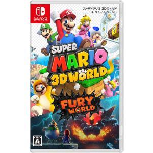 Switch スーパーマリオ3Dワールド+フューリーワールド(2021年2月12日発売)【新品】【ネコポス送料無料】|1932