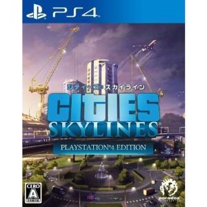 PS4 シティーズ:スカイライン PlayStation4 Edition(2018年4月12日発売...