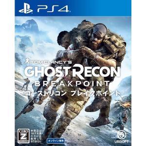 通常版 GHOST RECON BREAKPOINT(PS4)(新品)の商品画像|ナビ