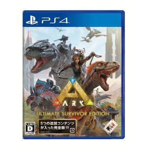 PS4 ARK: Ultimate Survivor Edition(アークアルティメットサバイバー...