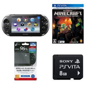 【新品】PSVita本体ブラック(PCH-2000ZA11)+マインクラフト+メモリーカード8GB+液晶保護フィルムセット(ネコポス便・メール便配送不可)|193