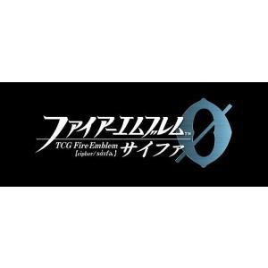【新品】TCGファイアーエムブレム0(サイファ)ブースターパック16弾 「勇気よ燃ゆる魂よ」 1BOX(宅配便配送)(2019年3月22日発売)|193