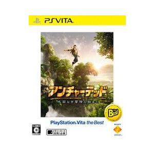 PSVita ザ・ベスト アンチャーテッド-地図なき冒険の始まり-【新品】【取寄せ商品】