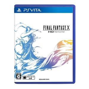 PSVita ファイナルファンタジーX HD Remaster(ファイナルファンタジー10 HDリマ...