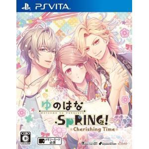 PSVita ゆのはなSpRING!〜Cherishing Time〜通常版(2016年9月15日発...
