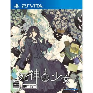 【新品】PSVita 死神と少女(2019年7月25日発売)|193