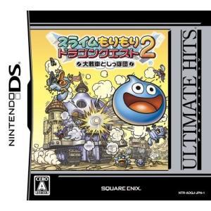 【新品】DS スライムもりもりドラゴンクエスト2 大戦車としっぽ団(2008年10月23日発売)|193